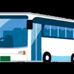 【悲報】深夜バス、ガチでヤバい・・・・・・
