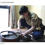 """日本初の""""女性の刀研ぎ師""""「性別は職人の技能とまったく関係ない」"""