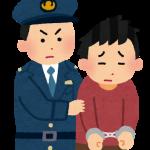 【悲報】警察「すいません、時効過ぎてたのに逮捕しました…」謝罪→釈放→2分後に逮捕