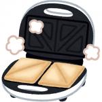 ホットサンドメーカー買ったからパンの中に挟むべきものを教えてください!!!!!
