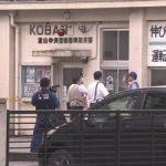富山で警察官を2人殺した犯人、自閉症スペクトラム障害のため死刑から無期懲役へ