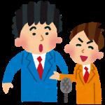 【悲報】サンシャイン池崎さん、「声がでかい」という理由だけでもう5年以上テレビに出続ける ← これ