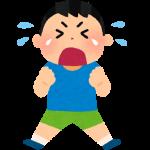 【悲報】ワイ家賃滞納無職、毎日家庭訪問に怯え咽び泣く ← これ