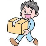 【うおぉ!】宅配ボックス買ってから世界が変わったwwwwwwww