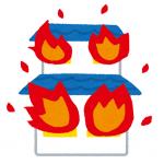 【画像あり】おっさん「家燃えてるけど大丈夫wとりあえず早く水かけてw」→