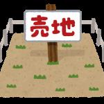 【画像】渋谷区松濤の土地が売りに出される!値段はたったの28億円!