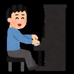 【悲報】上の階のピアノ、止まることを知らない・・・・・・