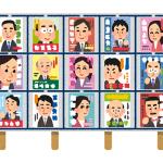 【画像あり】千葉県知事選挙、大乱戦wwwwwwww