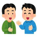 【画像あり】hyde(52)&清春(52)のツーショットwwwwwwww