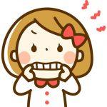 【画像あり】女の子が「イーッ!」ってしてる画像wwwwwwww