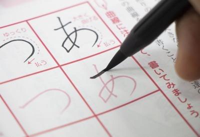 """【衝撃】ASDは""""枠""""に沿って字を書くことが苦手?→定型との捉え方の違い『エゴセントリック座標』『アロセントリック座標』研究が話題に"""