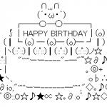 ツイッター民『昔2chで誕生日にAA作ってお祝いしてくれた人へ』