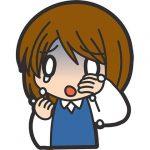 【悲報】女新入社員を下の名前と「ちゃん」付けで呼んでたら上司に呼び出されてワロタwwwwwwww