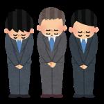 【速報】日本テレビ「スッキリ」、謝罪・・・・・・