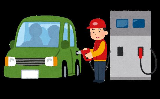 【愕然】友人「この間の旅行のガソリン代払って」 車未所持ワイ「ガソリン代・・・?」 →
