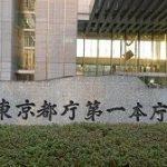 緊急事態宣言解除後の東京が想像以上にヤバい事になるっぽいんだが・・・ 東京都民はこれ受け入れられるの?