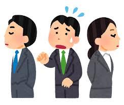 【闇】『会社勤めに絶望的に向いてない人間』っているよな
