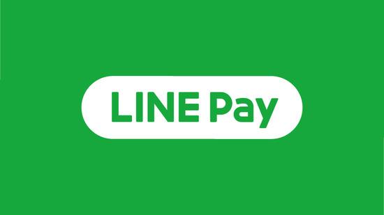 LINE Pay使ってる奴、終了のお知らせ!!!!!