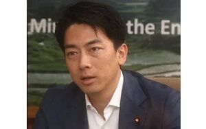 小泉進次郎さん、次は新聞社に新聞発行税導入か!!! 何も得るものが無いし時間の無駄と言い放つwwwwww