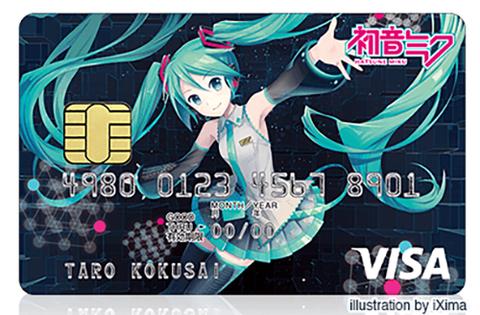 【画像あり】アニメ絵のクレジットカードに申し込んだオタクさん、勝手にデザイン変更されてしまうwwwwwwww