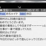 【画像】岡村が鬱を発症する1年前のめちゃイケの企画「岡村に子供と旅をさせて父親の疑似体験させたろ!ww」