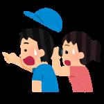 【衝撃】木下優樹菜の現在がこちらwwwwwwwwww