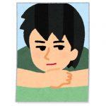 森田剛さん(42)の代表作wwwwwwww