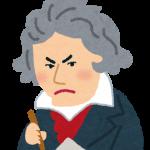お前らってクラシック音楽の知識ベートーベンとモーツァルトしか無さそうだよなwww