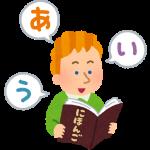 【朗報】日本語が文法めちゃくちゃを平気、意味で伝わることに判明