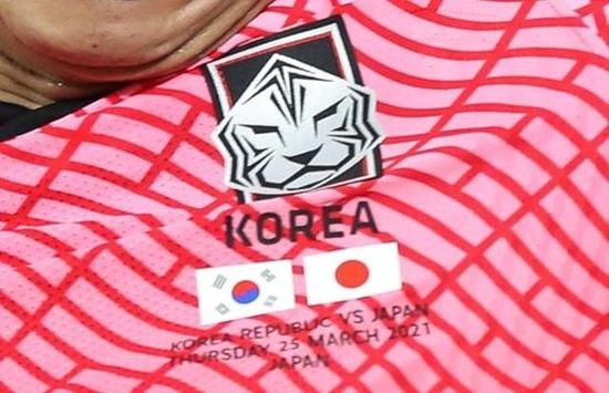 【始まったwww】 韓国「代表チームのユニフォームに日章旗!これはどういうつもりか説明してもらう!絶対に許さない」