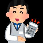 【悲報】ヤマダ電機、客1人に対して店員が4人付いてしまう・・・・・・