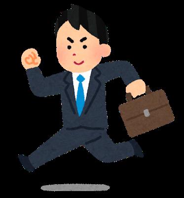 【悲報】社会人1年目ワイ、今日仕事辞めた結果wwwwwwwwww