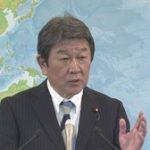 茂木外相「韓国とは話すこと無いし謝罪するまで許しませんよ」韓国大使との面会を拒否wwwwww