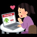【悲報】ヨドバシオンライン「いつでも送料無料です、早いです、日本製品ばかりです」 ← 天下取れなかった理由