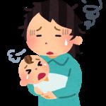 【悲報】男さん、0歳児を育児中の嫁に「家事くらいちゃんとしろ」とブチ切れてしまう