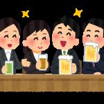 東北新社の社長「会食の目的は顔つなぎ。顔つなぎの目的は顔つなぎです」