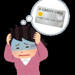 【悲報】妹「実は借金してる・・・」ワイ「えぇ・・・いくらや?」女「・・・」 → 結果・・・・・・
