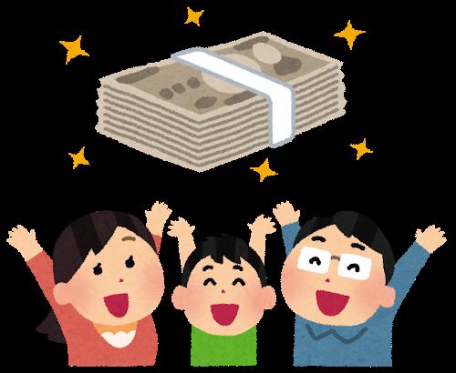 【朗報】東京さん「飲食店に4月も1日4万円あげちゃいます…w」