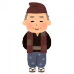 おじいさんは山へ芝刈りに←これwwwwwwww