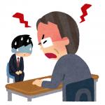 【悲報】面接官「どうして前の仕事を辞めたんですか」←これの模範解答が無いwwwwwwww