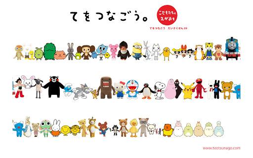 【朗報】 「国民的キャラクター」の枠、この73キャラクターに決まる