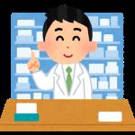 【悲報】ワイ薬剤師、クソ患者に対してブチ切れてしまい終わる・・・・・・