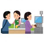 【悲報】セルフレジがガラガラなのに店員レジに行列ができる理由wwwwwwwww