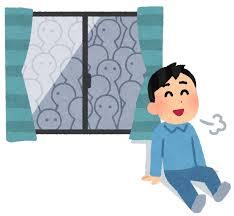 日本人、孤独耐性が高すぎる… 『罰則がなくても自粛してられるの日本人くらいだと思う』