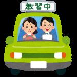 【悲報】教習所に通っても運転免許を取れない人たち「劣等感がすごい」「取れなくて退職」