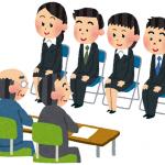 内定ゼロ 「面接は嘘つき大会」一流企業内定 「面接は素直が一番です、嘘ついちゃダメ!」