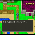 【悲報】RPGで村人全員に話しかけるマン、予想以上に多かった…