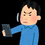 【悲報】山本大介さん、ガチギレ ユーザーをキッズ呼ばわりしてしまうwmwmwmwmwmwmwm