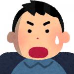 【悲報】ココリコ田中、やらかすwwwwwwww