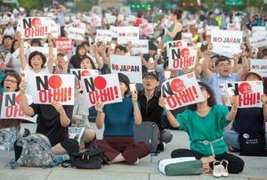 日本車に乗りながら反日を叫びまくる滑稽な韓国人がこれwwwwwww